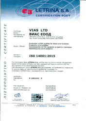 Indexcdp certificates iso 9001 1400